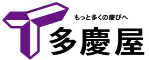 株式会社多慶屋