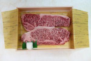 【宮城県】仙台牛サーロイン 約200g×2枚(ステーキカット)計400g_01