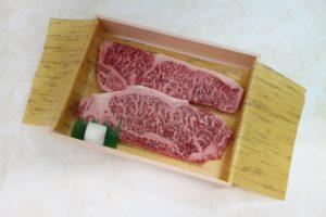 【宮城県】仙台牛サーロイン 約200g×2枚(ステーキカット)計400g_02