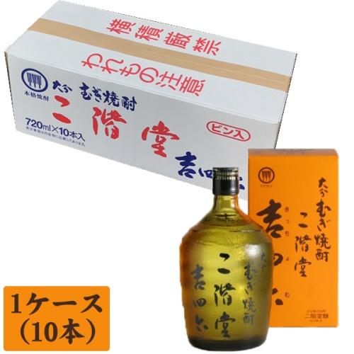 麦焼酎 吉四六(きっちょむ)25度 720ml瓶×10本セット(1ケース)本格焼酎乙類 大分県二階堂酒造