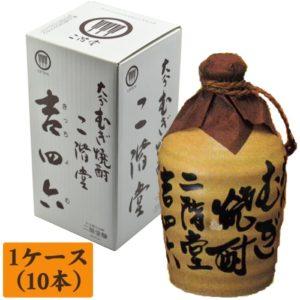 麦焼酎 吉四六(きっちょむ) 25度 720ml壺×10本セット(1ケース)本格焼酎乙類 大分県二階堂酒造