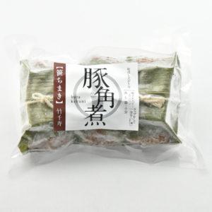 竹千寿 笹ちまき豚角煮 12個セット_03