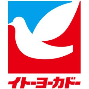 株式会社イトーヨーカ堂_rogo
