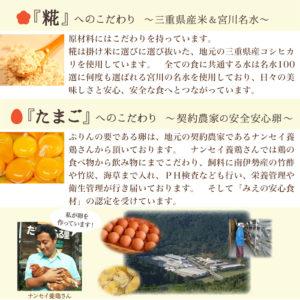 プリン 糀ぷりん・抹茶ラテ糀ぷりん10個詰合せ_02