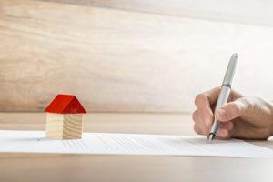 次世代住宅ポイントはいつまでに申請すればいいの?