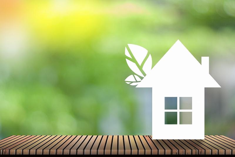 【住宅エコポイントの歴史・2014年】省エネ化を意識して実施